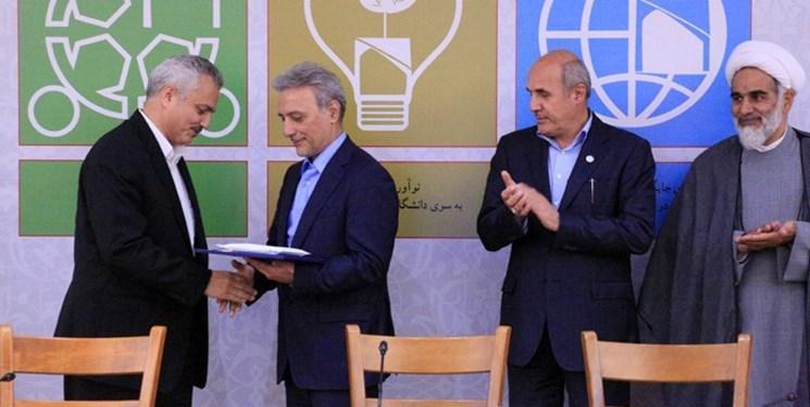 معاون جدید دانشجویی دانشگاه تهران معارفه شد