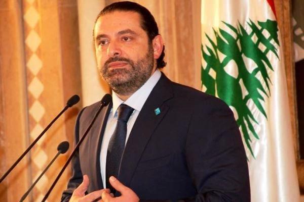 جدیدترین موضع گیری سعد حریری