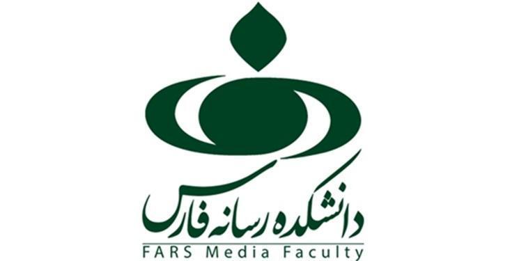 آغاز ثبت نام دوره خبرنگاری، سواد رسانه ای و تحلیل سیاسی خبرنگاران