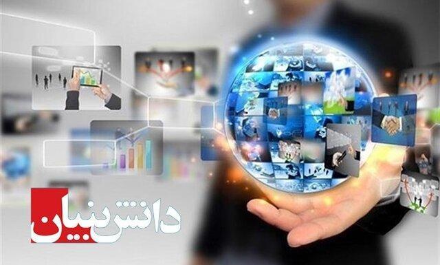 فرایند تایید صلاحیت شرکت ها و موسسات ارزشگذار آغاز شد