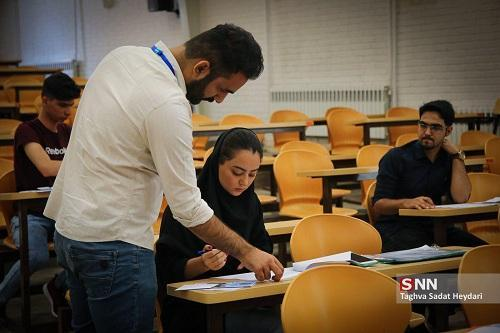 امتحانات سرانجام ترم دانشگاه شهید چمران اهواز به صورت مجازی برگزار نمی گردد