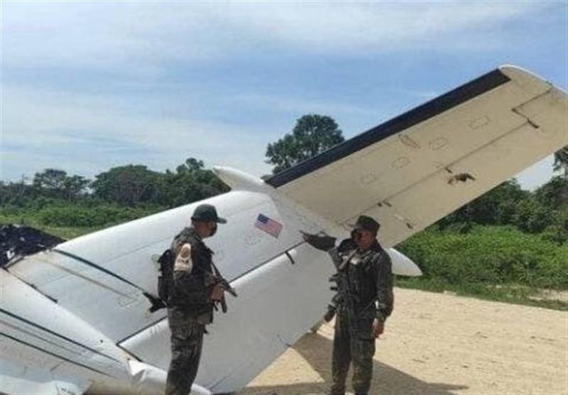 سرنگونی هواپیمای حامل مواد مخدر آمریکا در ونزوئلا