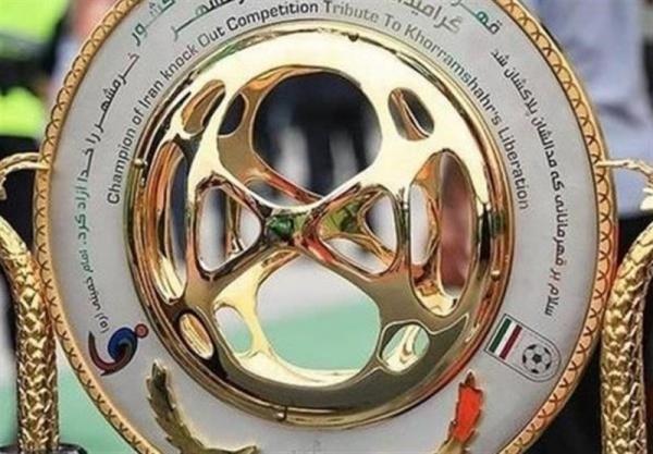 تغییر در ساعت برگزاری قرعه کشی مرحله یک شانزدهم جام حذفی